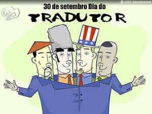 dia_do_tradutor